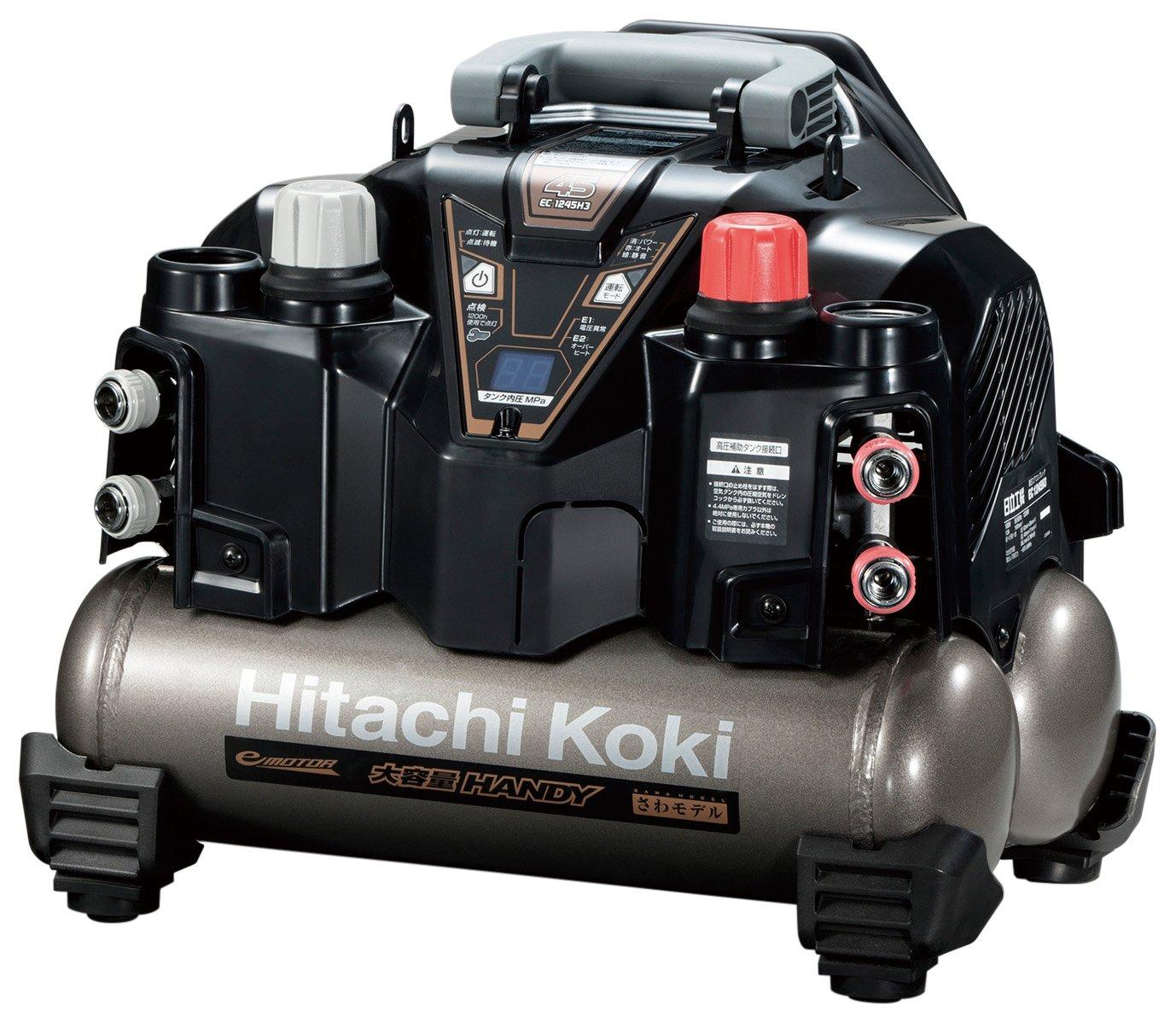 日立工機 釘打機用エアコンプレッサ タンク容量8L タンク内圧45気圧 高圧/一般圧対応 セキュリティ機能なし EC1245H3(TN) B078X2MH3X