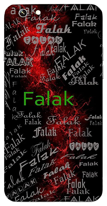 falak name stylish