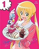 ハヤテのごとく! Cuties 第1巻 (初回限定版) [DVD]