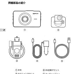 Amazon Co Jp カスタマーレビュー 進化版 Apeman ドライブレコーダー 1080p Full Hd 10万画素 3 0インチ液晶 170度広角 G センサー 常時録画 高速起動 Wdr F1 8大口径 Led信号機対応ドラレコ 一年保証 日本語説明書付き