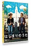 はじまりのうた BEGIN AGAIN [Blu-ray]