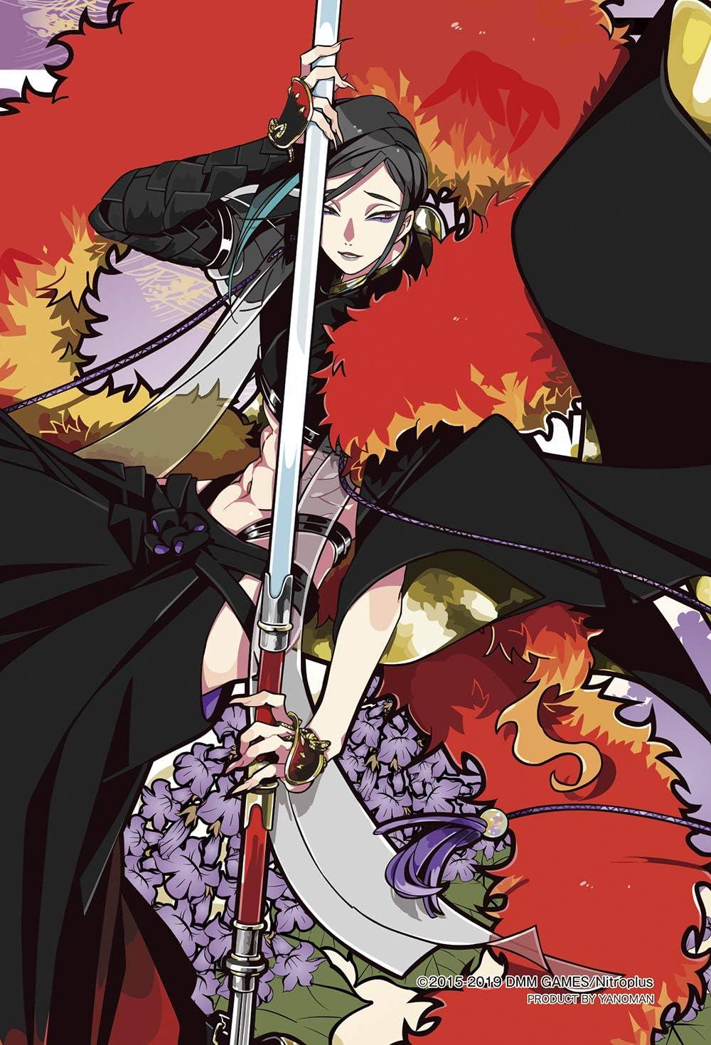 Amazon 70ピース ジグソーパズル 刀剣乱舞 Online 静形薙刀 桐