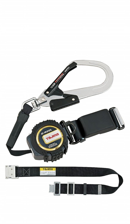 タジマ 安全帯 一本吊り専用 Gリール L2 スチールベルトセット GRL2-SB [落下防止 電気工事 高所での安全作業] B008CM9MIY 焼入スチールフック スチールベルトセット