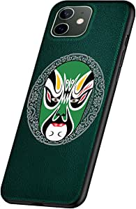 Phone Case for iPhone 11 Slim Shockproof Protective Designed PU Leather Chinese Peking Opera Style (Green)