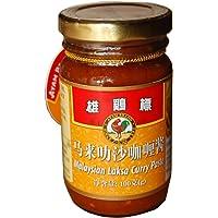 Ayam Brand 雄鸡标马来叻沙咖喱酱100g*2 (马来西亚进口)