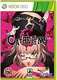 Catherine (Xbox 360)