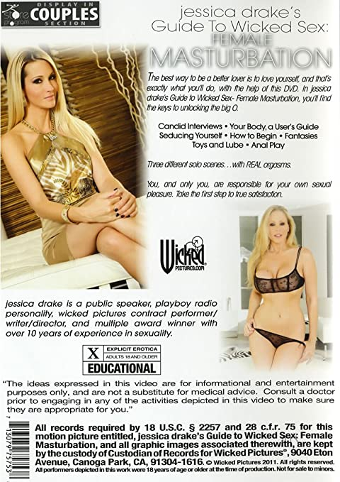 Female masturbation guide video