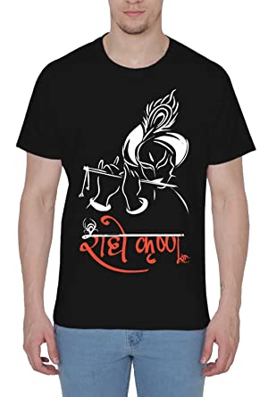 2600c501 Printing Geeks Radhe Krishna with Flute Face Printed Designer Half Sleeves  Men's Cotton T-Shirt: Amazon.in: Clothing & Accessories