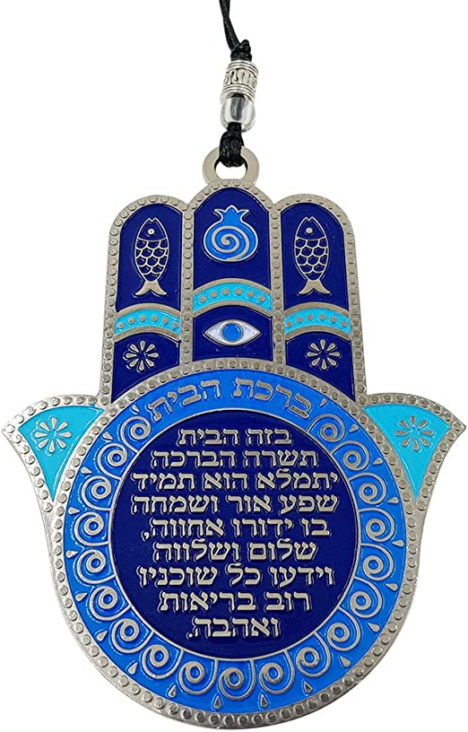 Good Luck Hamsa Hand Home Blessing Wall Hanging Decor Evil Eye Protection Amulet Hebrew English English Home Kitchen Ornaments