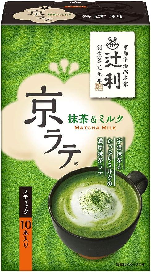 辻利 京ラテ 抹茶&ミルク 10P