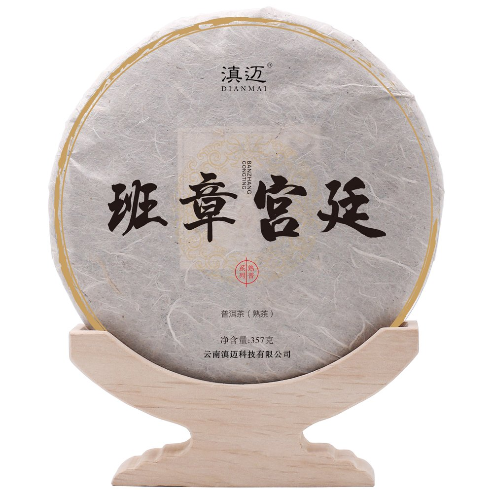 5 years Chen 2012 Palace puer cooked 357 grams of tea puerh tea