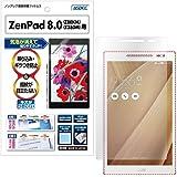アスデック ASUS ZenPad 8.0 ( Z380M / Z380C / Z380KNL / Z380KL )用 タブレット 保護フィルム [ ノングレア フィルム 3]・映り込み防止・防指紋 ・気泡消失・アンチグレア 日本製 NGB-Z380 (マットフィルム)