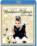ティファニーで朝食を[AmazonDVDコレクション] [Blu-ray]