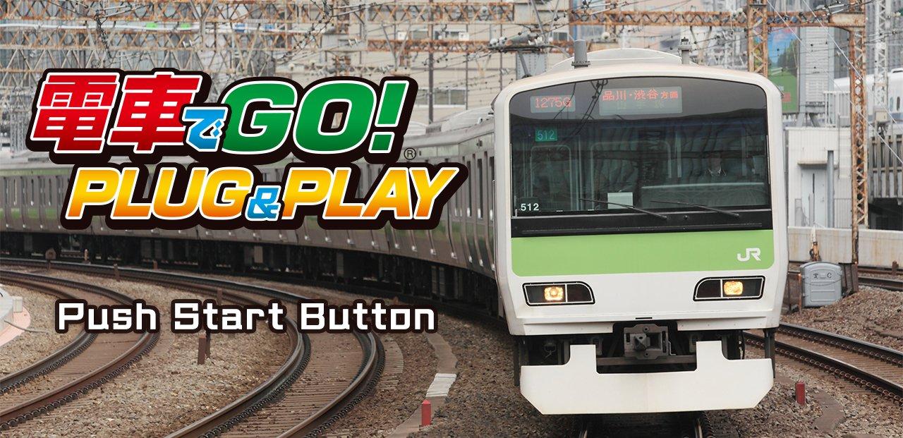 Des Amateurs de Densha de Go - Railfan - Train Simulator ps2 ? 71L9GK4ryAL._SL1280_