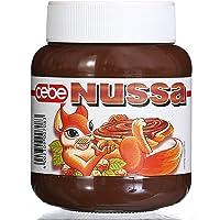 Cebe食宝牌榛子巧克力酱400g*2(德国进口)
