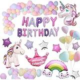 風船 誕生日 飾り付け セットユニコーンパーティー風船セットハッピーバースデーパーティー女の子と男の子のためのユニコーンバルーン誕生日装飾セット