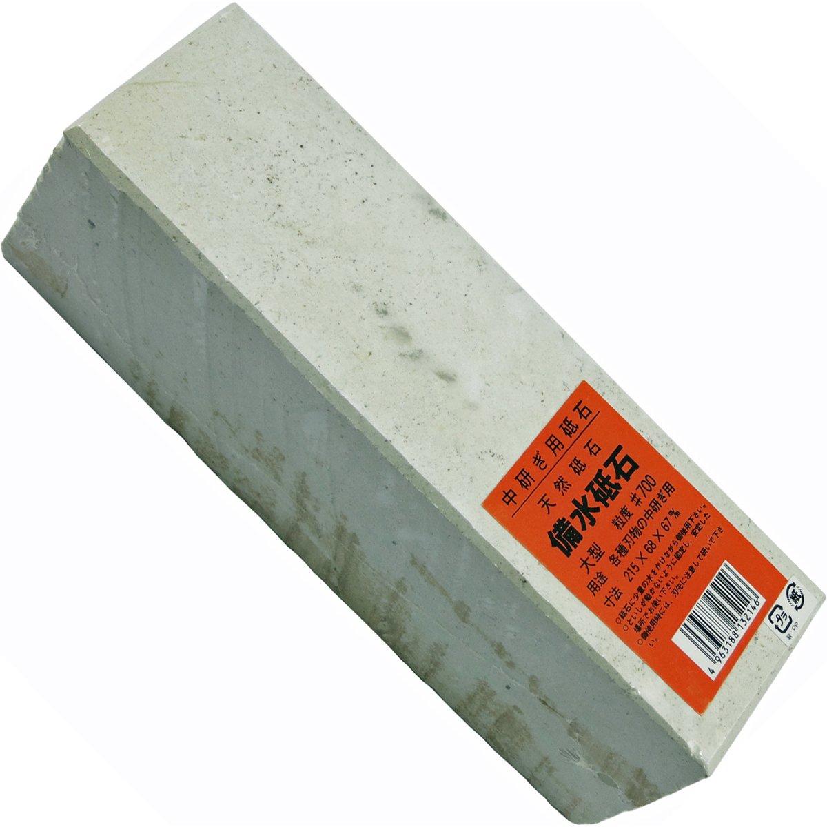 天然砥石 備水砥石 大型 12切 #700
