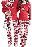J.B.Y Christmas Kids Mom Dad Two Piece Striped Matching Family Pajama Set Sleepwear