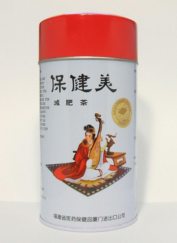Bojenmi herbal tea - Amazon Com Bojenmi Chinese Tea In Bulk 3 52oz Tin Loose Tea In A Can Health Personal Care