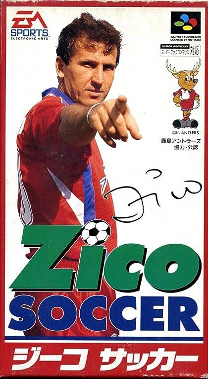 ジーコ サッカー