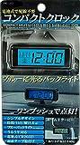 カシムラ コンパクトクロック 時計 AK-183