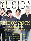 MUSICA (ムジカ) 2013年 09月号 [雑誌]