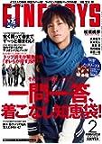 FINEBOYS (ファインボーイズ) 2011年 02月号 [雑誌]