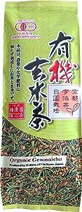 Harimaen Organic Genmaicha (Green Tea with Roasted Brown Rice) Loose Leaf 150g | JAS Organic, Made in Japan, Radiation Free