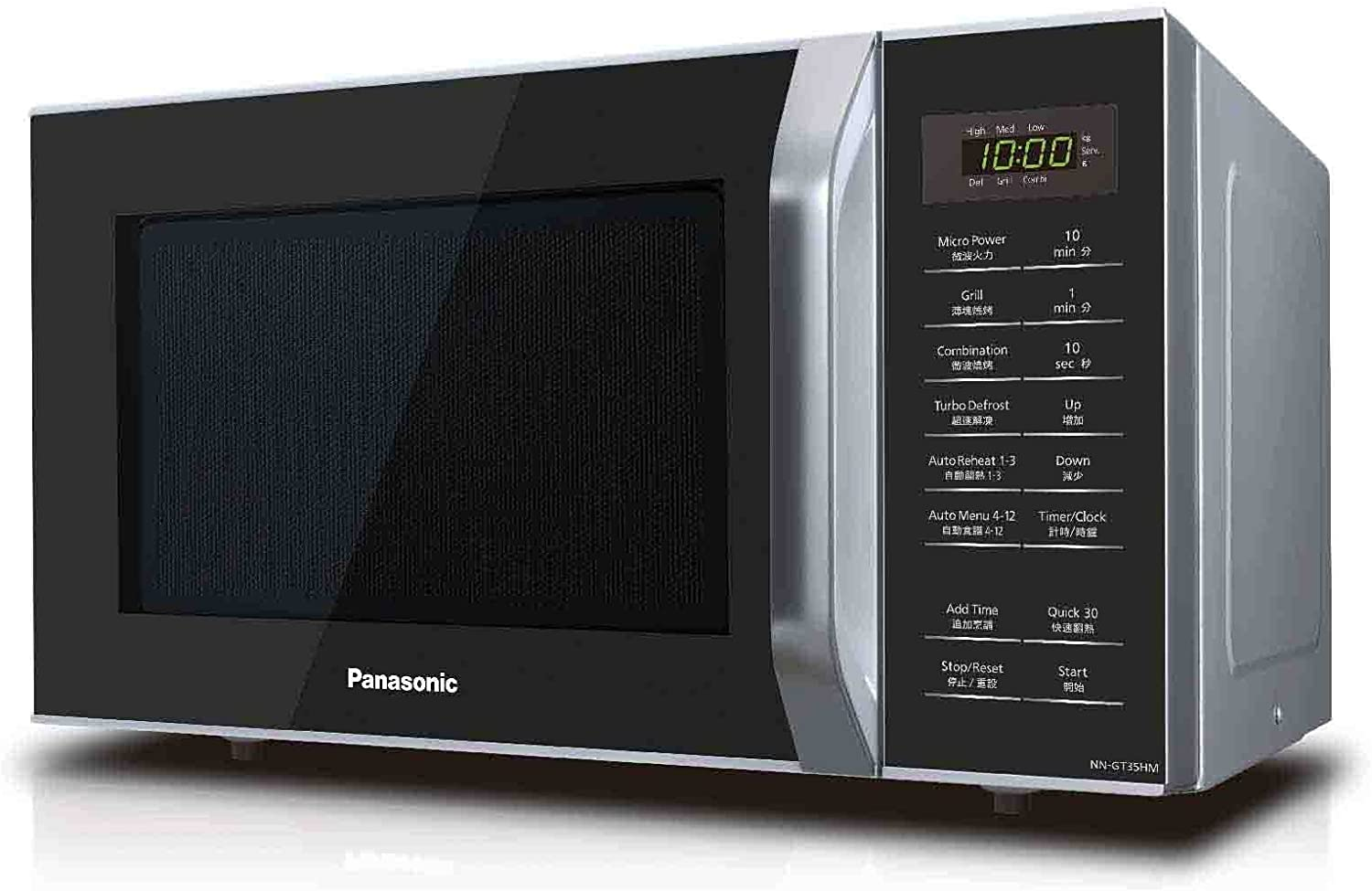 Panasonic NN-GT35HMYTE 23-Liter Microwave Oven with Grill, 220 Volts (Not for USA - European Cord)
