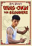 Wing Chun Kung Fu Training DVD:  Basic Self-Defense Method & Health Video Set