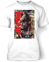 Tv and Film Tshirts By Something Geeky Men's Godzilla Japanese T-Shirt