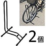ガレージ・ゼロ 自転車スタンド 停め置きL字型[ブラック/GZMT28]/駐輪スタンド×2個 GSE538
