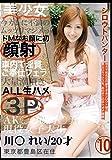 シロウトハンター10 [DVD]