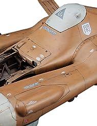 ハセガワ マシーネンクリーガー 反重力装甲戦闘機 Pkf.85 ファルケ 1/20スケール プラモデル MK01