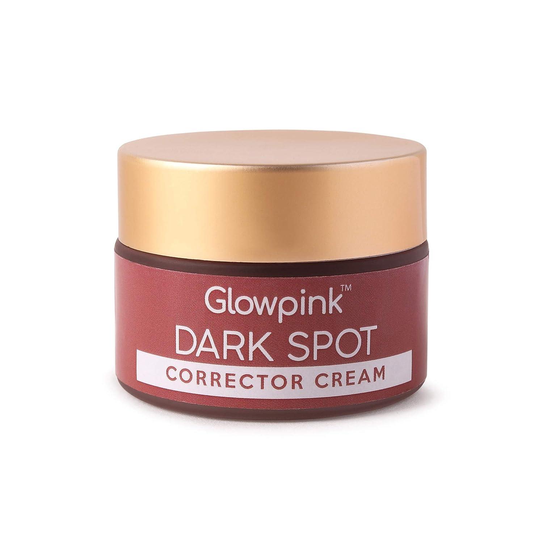 Glowpink Dark Spot Corrector Cream For Removing Dark Spots Even Skin Blemishes Acne Scars Pigmentation With Red Sandalwood Turmeric Jojoba Oil Amazon In Beauty