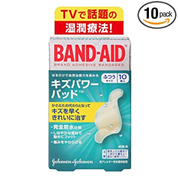 amazon band aid バンドエイド キズパワーパッド ふつうサイズ 10枚