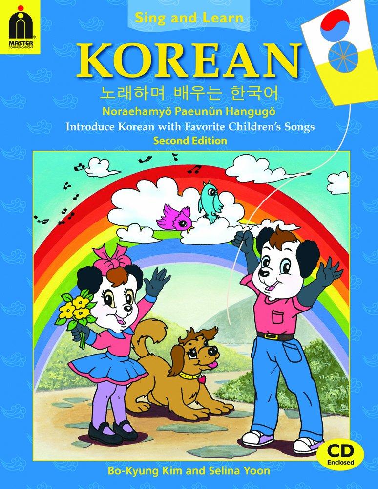 Download Sing and Learn Korean Book & CD (English and Korean Edition) pdf epub