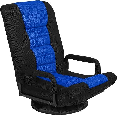 Swivel Gaming Floor Chair