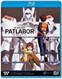 Patlabor, The Mobile Police: The New Files Complete Collection [Blu-ray]