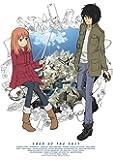 東のエデン 第1巻 (初回限定生産版) [DVD]