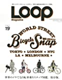 LOOP Magazine vol.19 (サンエイムック)