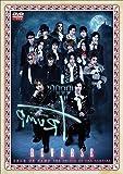 Dステ 12th「TRUMP」 REVERSE [DVD]
