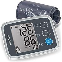 Oberarm Blutdruckmessgerät,HYLOGY Digital vollautomatisch Professionelle Blutdruckmessgerät und Pulsmessung, Standard-Manschette (22cm - 32cm), LCD-Großbild-Display