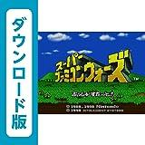 スーパーファミコンウォーズ [WiiUで遊べるスーパーファミコンソフト][オンラインコード]