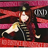 RED EXiSTENCE