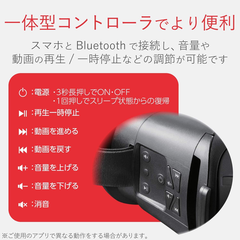 0aaa9ffd50 Amazon | エレコム VRゴーグル VRグラス [デュアルレンズ採用でVR酔いを軽減] Bluetoothコントローラー一体型 ブラック  P-VRGBT01BK | ケース・カバー 通販