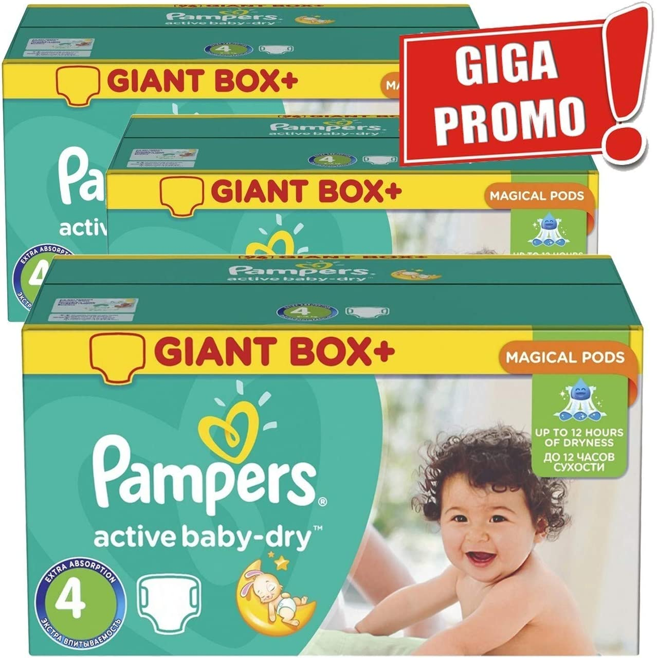 Couches Pampers 245 couches b/éb/é Taille 4 active baby dry