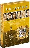 Friends - L'Intégrale Saison 9 - 3 DVD