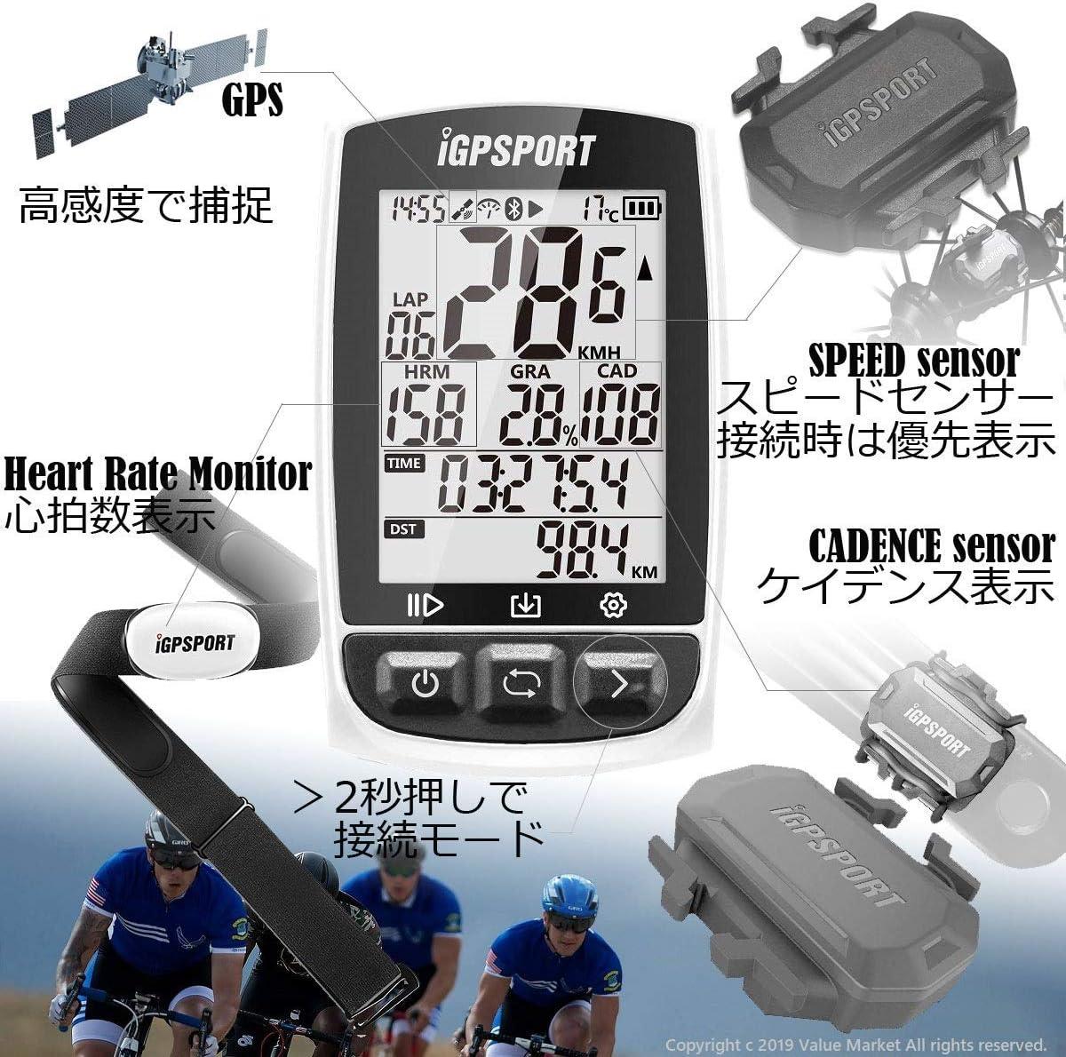 iGPSPORT S80 Fahrradhalterung für Fahrradcomputer GPS Halterung Verlängern