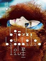 Biophilia Live